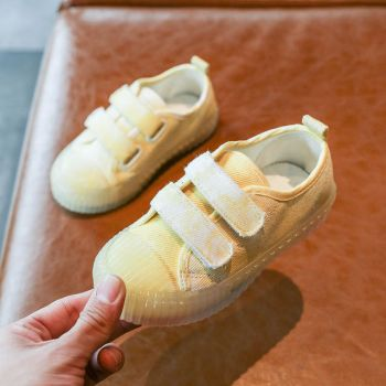 YELLOW JELLY SHOES