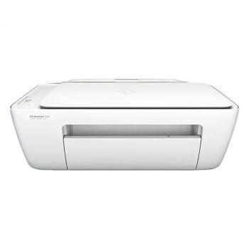 HP Deskjet 2131 Inkjet Printer