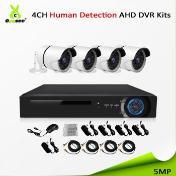 5MP 4CH CCTV Kit