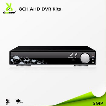 5MP 8CH CCTV Kit