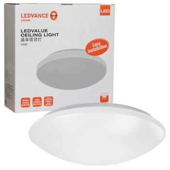 Ledvance 10w Led Oyster Light IP20